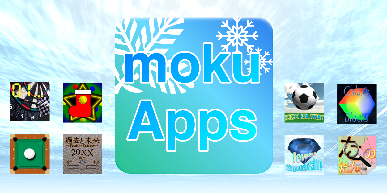 moku Apps