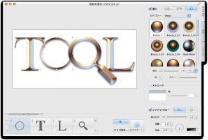 ArtText2メイン
