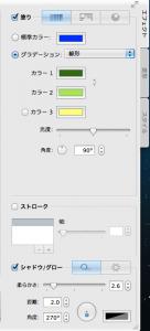 スクリーンショット 2014-01-09 21.40.46