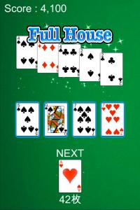 PuzzlePoker1