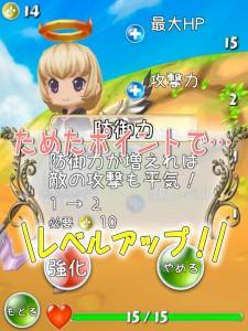 ArchuScreen3jp