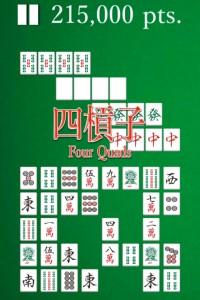 PuzzleMahjong1