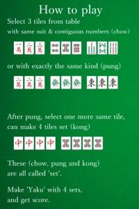 PuzzleMahjong2